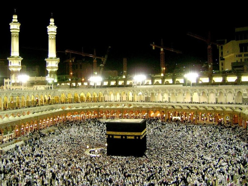Umrah Banner: Tour The Major Islamic Pilgrimage Sites In India